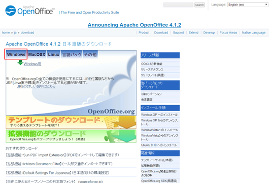 openoffice_001
